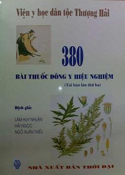 380-bai-thuoc-dong-y-hieu-nghiem.jpg