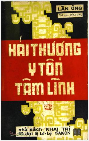 Hai_Thuong_Y_Ton_Tam_Linh.jpeg