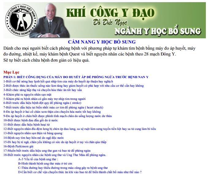 cam-nang-y-hoc-bo-sung.png