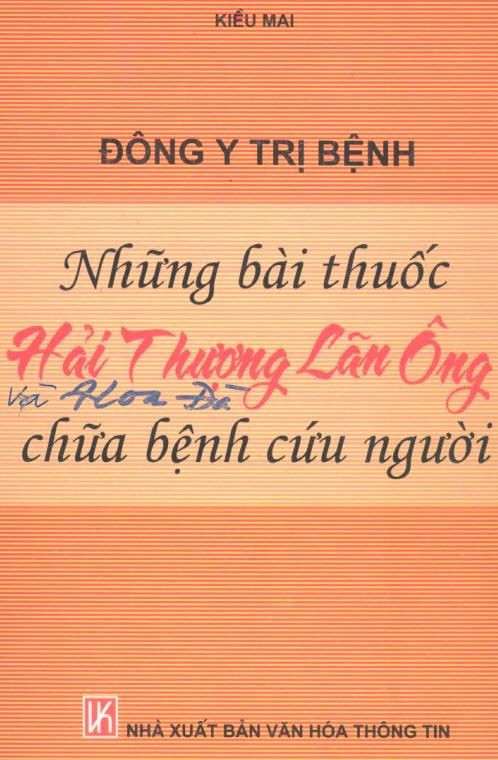 nhung-bai-thuoc-hai-thuong-lan-ong-va-hoa-da-chua-benh-cuu-nguoi.jpg