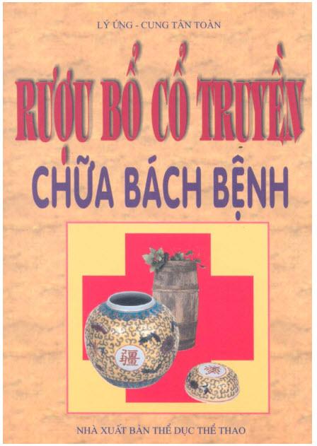 ruou-bo-co-truyen-chua-bach-benh.jpg