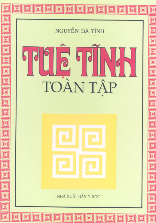 tue-tinh-toan-tap-2004.jpg